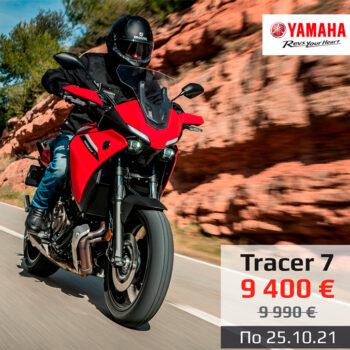 Акційна ціна на Yamaha Tracer7 до 25 жовтня!